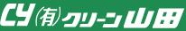 有限会社クリーン山田